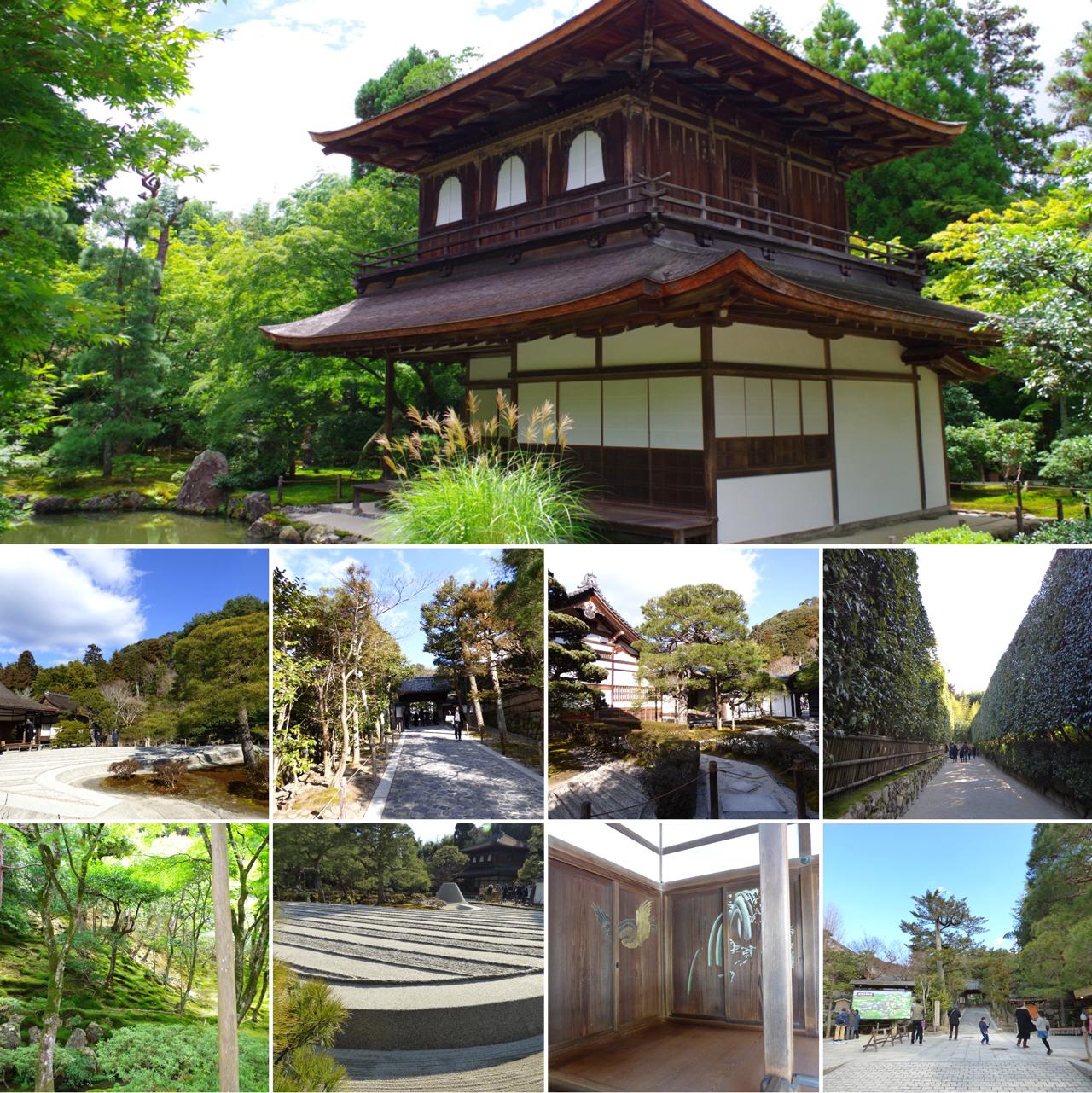 哲学の道・銀閣寺
