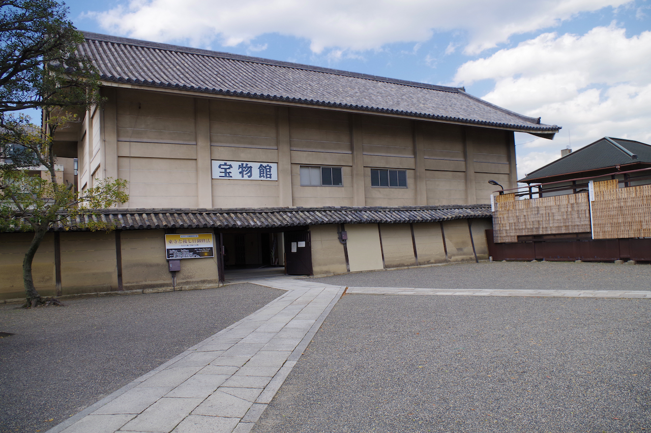 東寺の宝物館