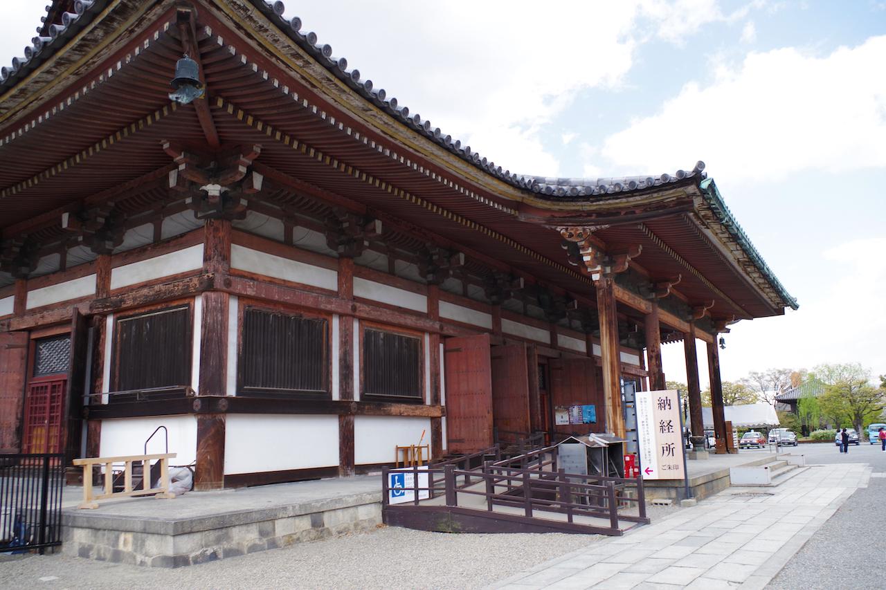 東寺の食堂