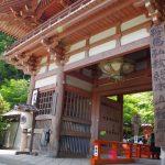 鞍馬寺は山を歩いて貴船神社に行けるハイキングが可能な寺院