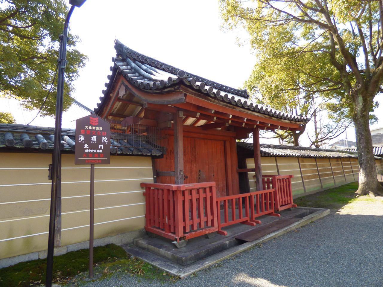 東寺の潅頂院