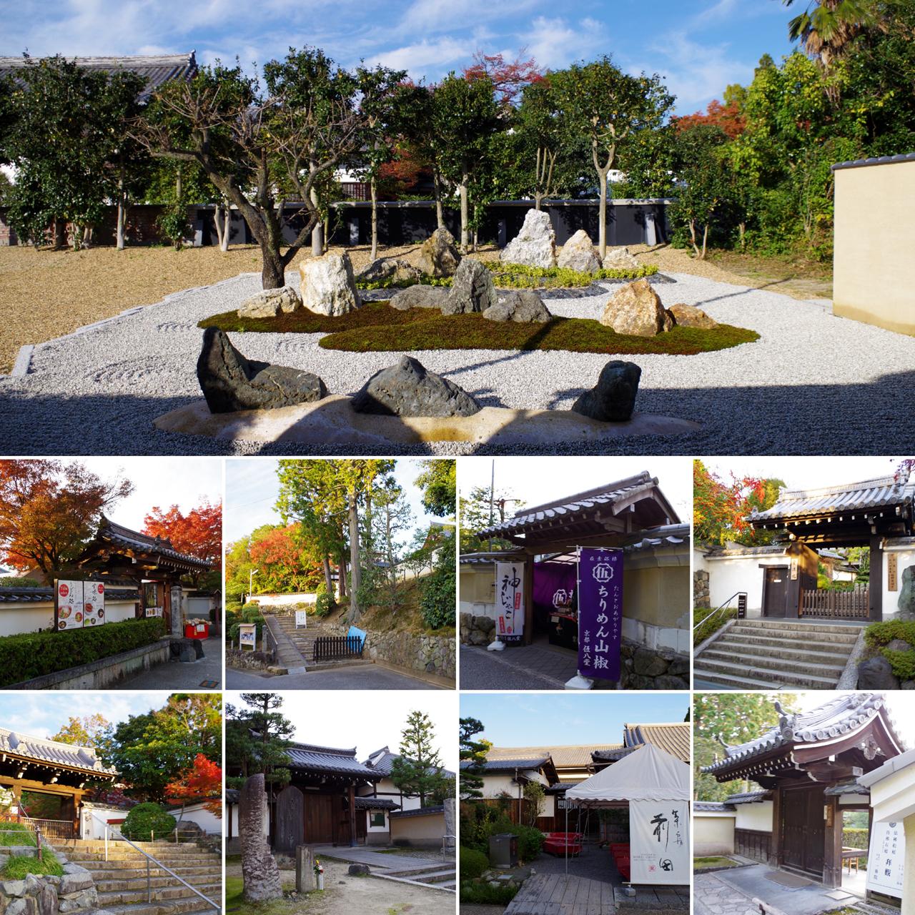 東福寺の塔頭の紅葉