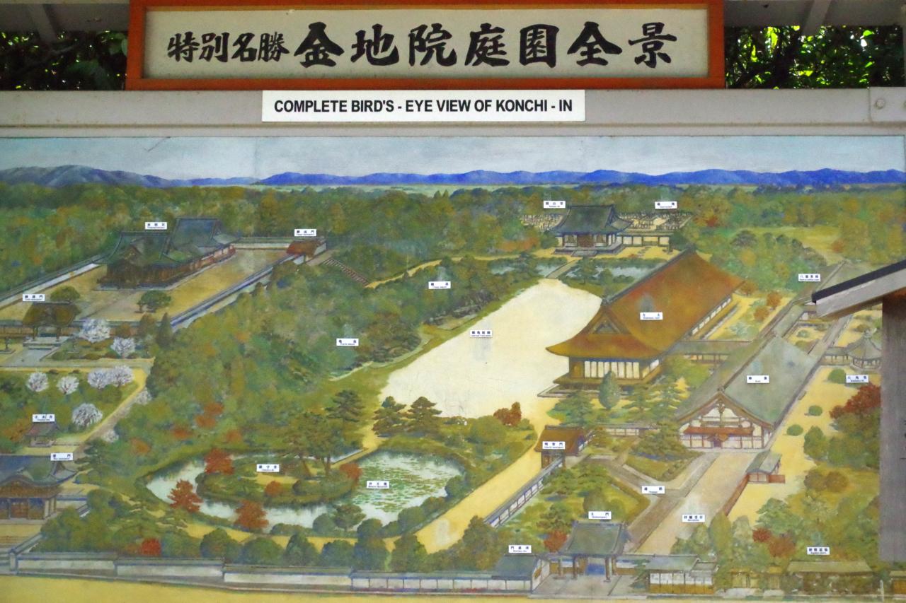 金地院境内図