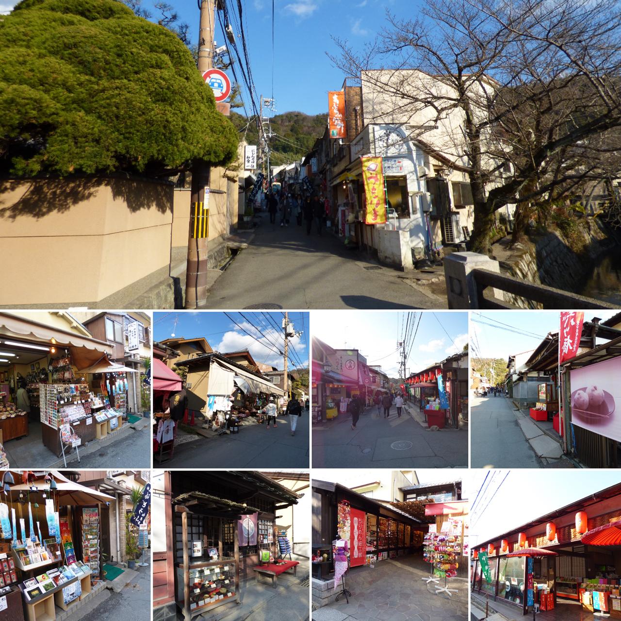 銀閣寺参道の商店街