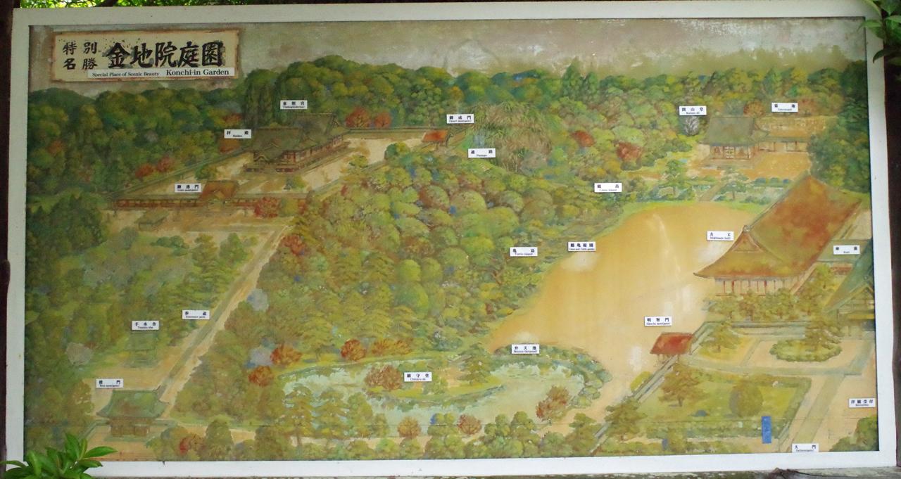金地院境内図 マップ