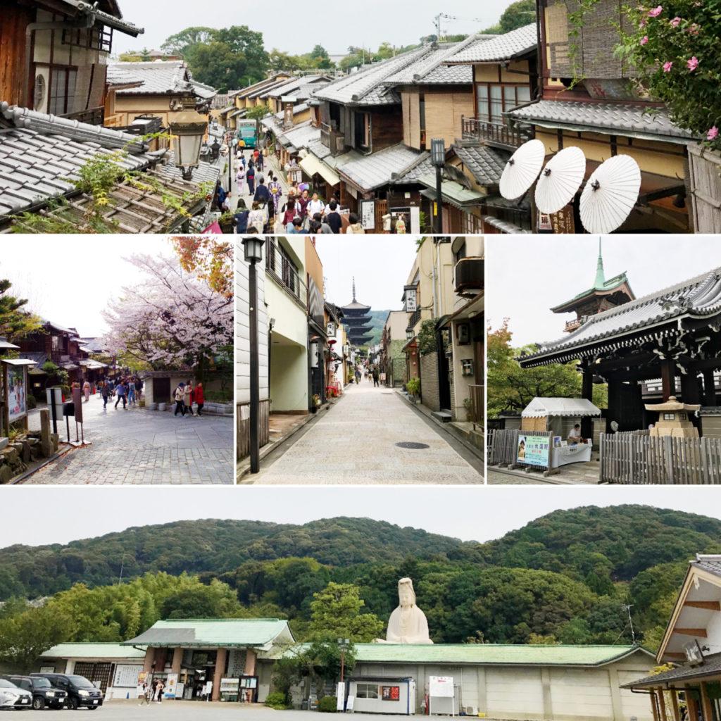 二年坂や高台寺周辺の風景