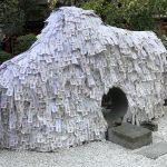 縁切り神社「安井金比羅宮」の形代の書き方と歴史を解説