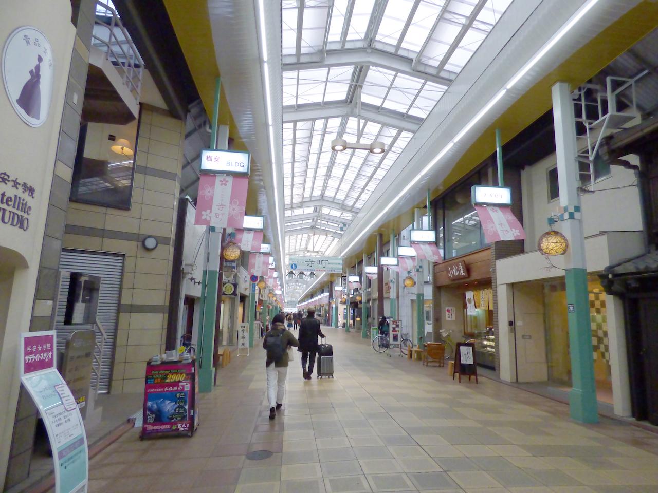 京都・寺町