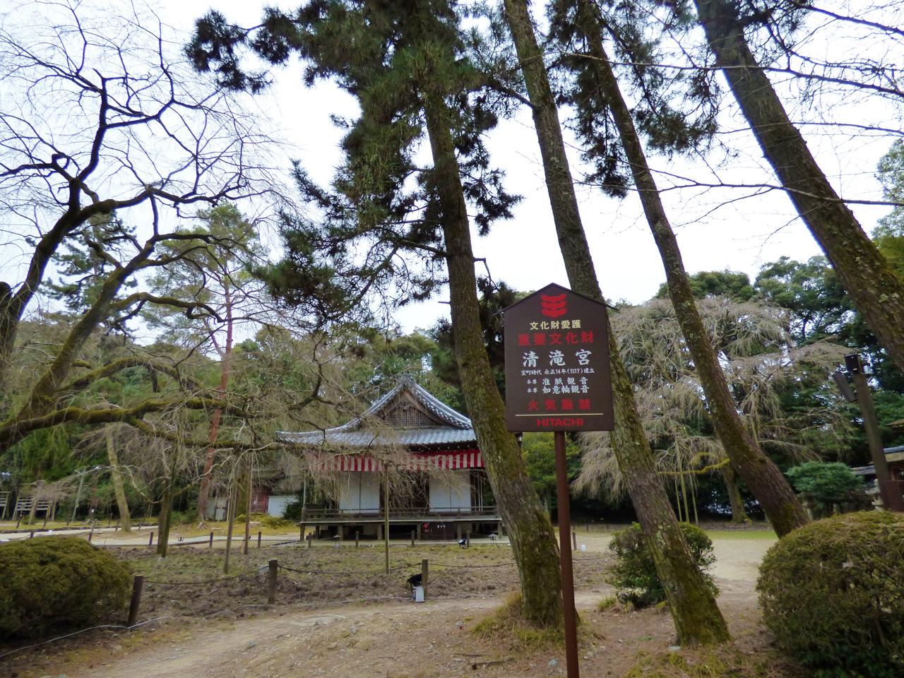 醍醐寺 清滝宮