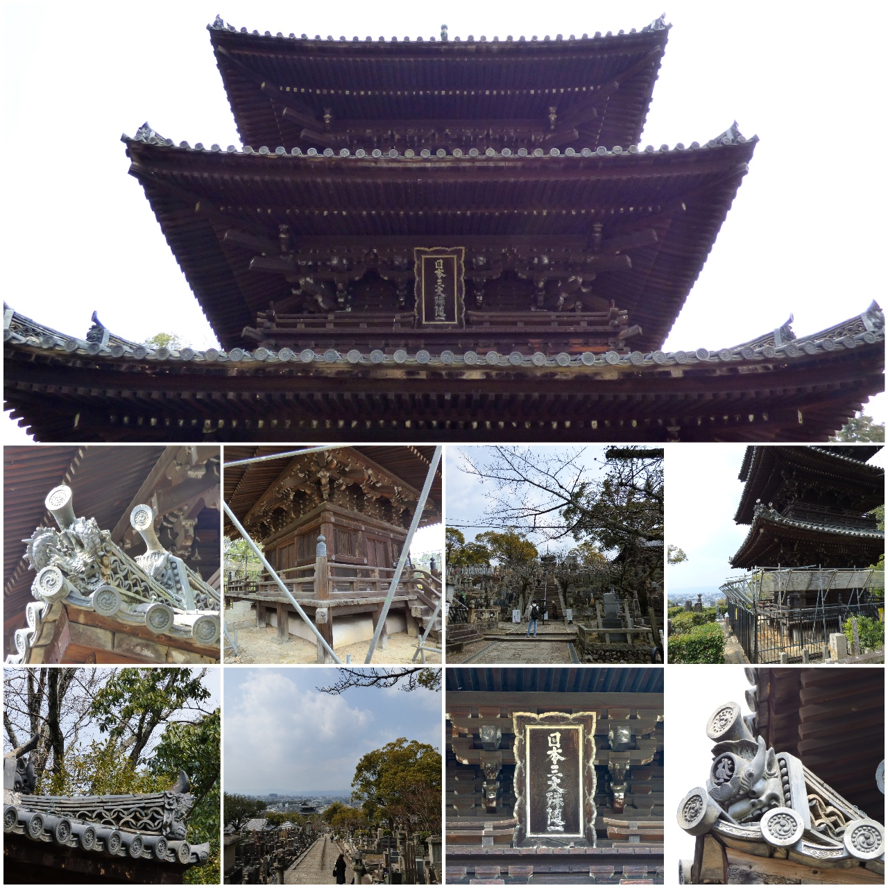 金戒光明寺の三重塔