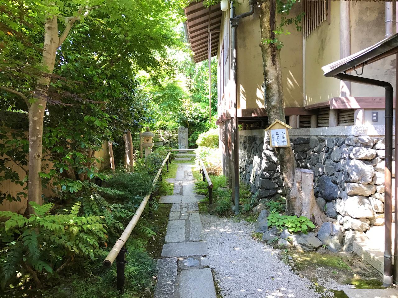 野仏庵の道
