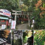 八大神社は宮本武蔵ゆかりの地