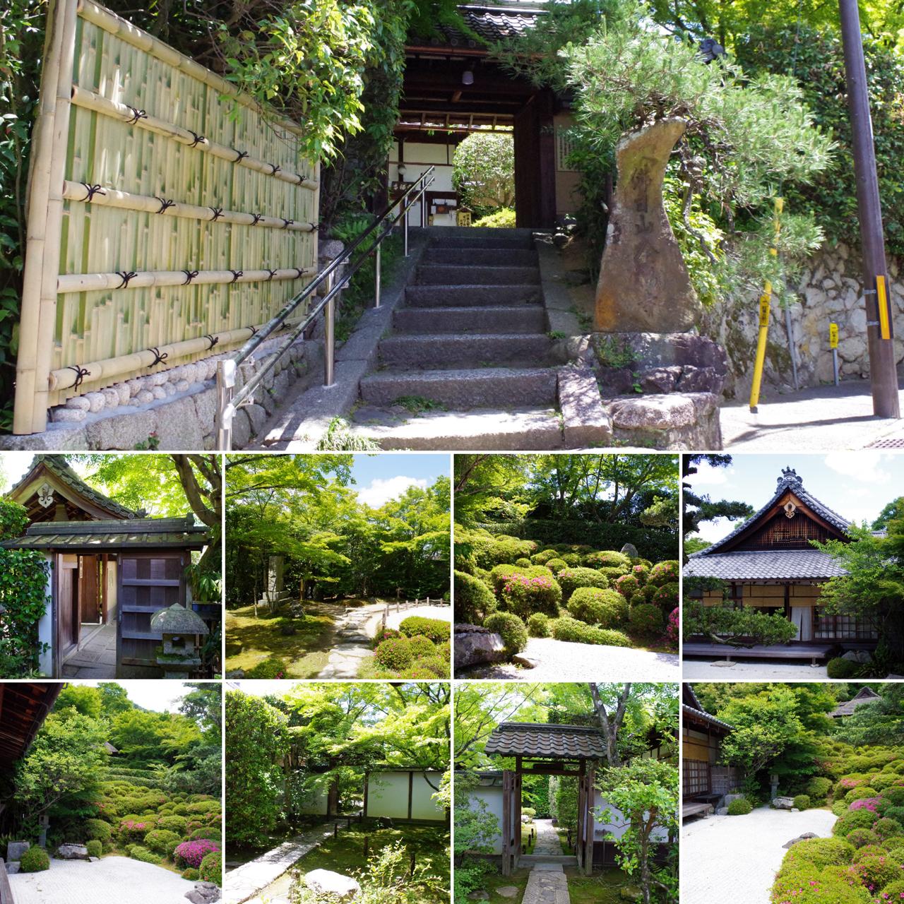 金福寺の入口から庭園
