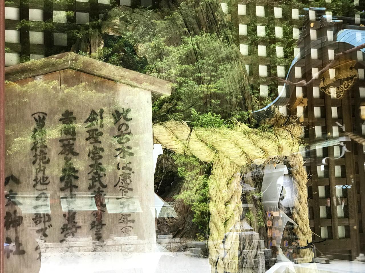 八大神社の一条寺下り松