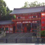 八坂神社の歴史が簡単にわかるページ