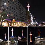 京都タワー内と周辺の観光スポットを解説