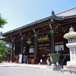 嵯峨釈迦堂と呼ばれる清涼寺の紅葉や仏像、アクセスなどを解説