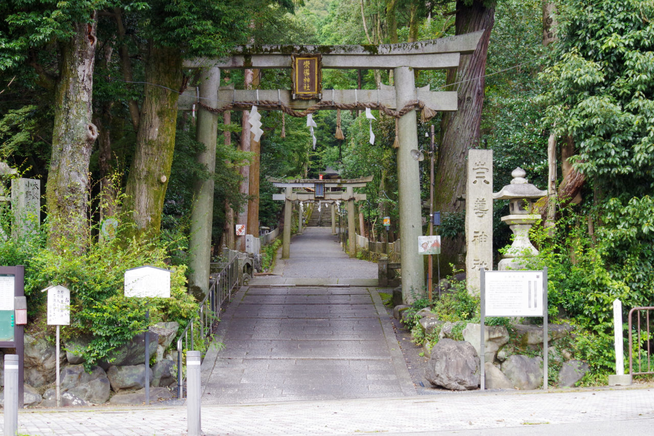 崇道神社の鳥居