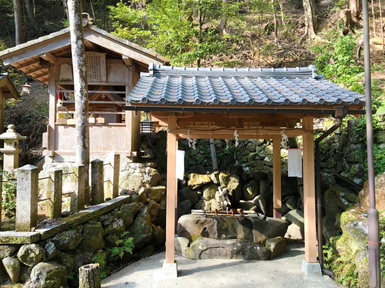 崇道神社の手水舎