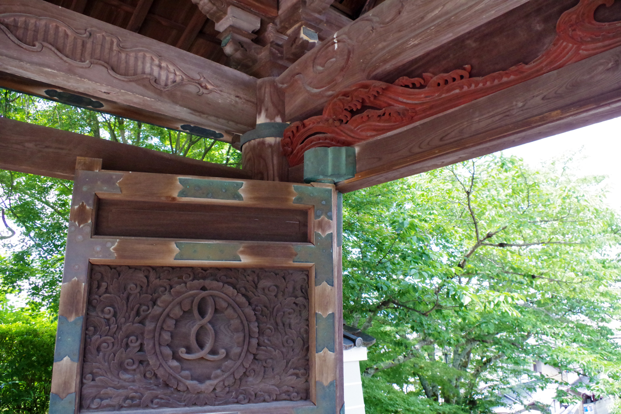 本願寺北山別院の寺紋