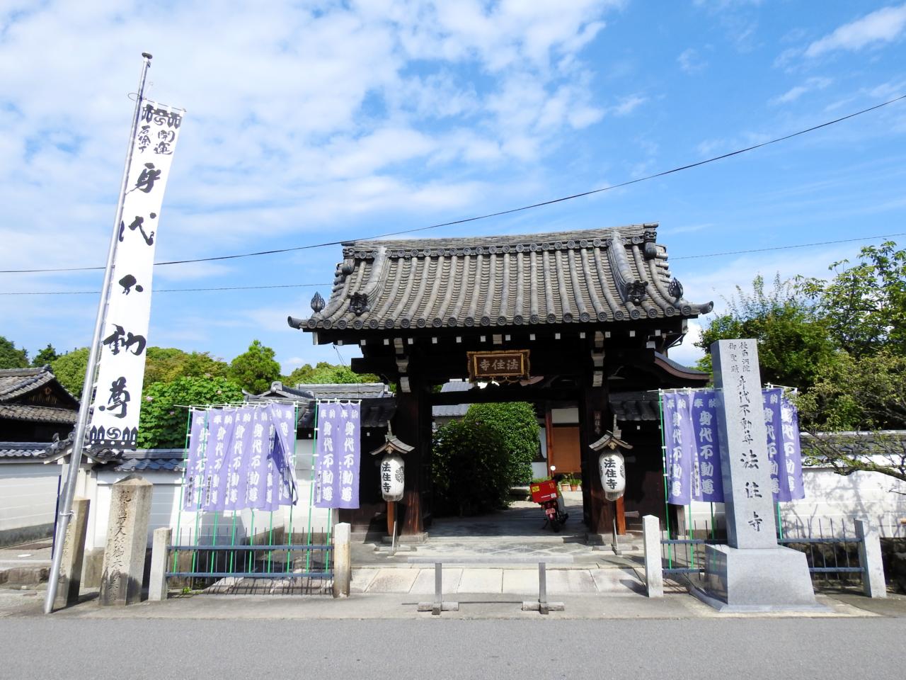法住寺の山門