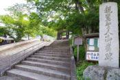 本願寺北山別院の入口 夏
