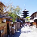 八坂の塔(法観寺)の歴史と見どころ