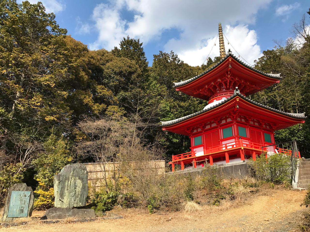 今熊野観音寺の医聖堂