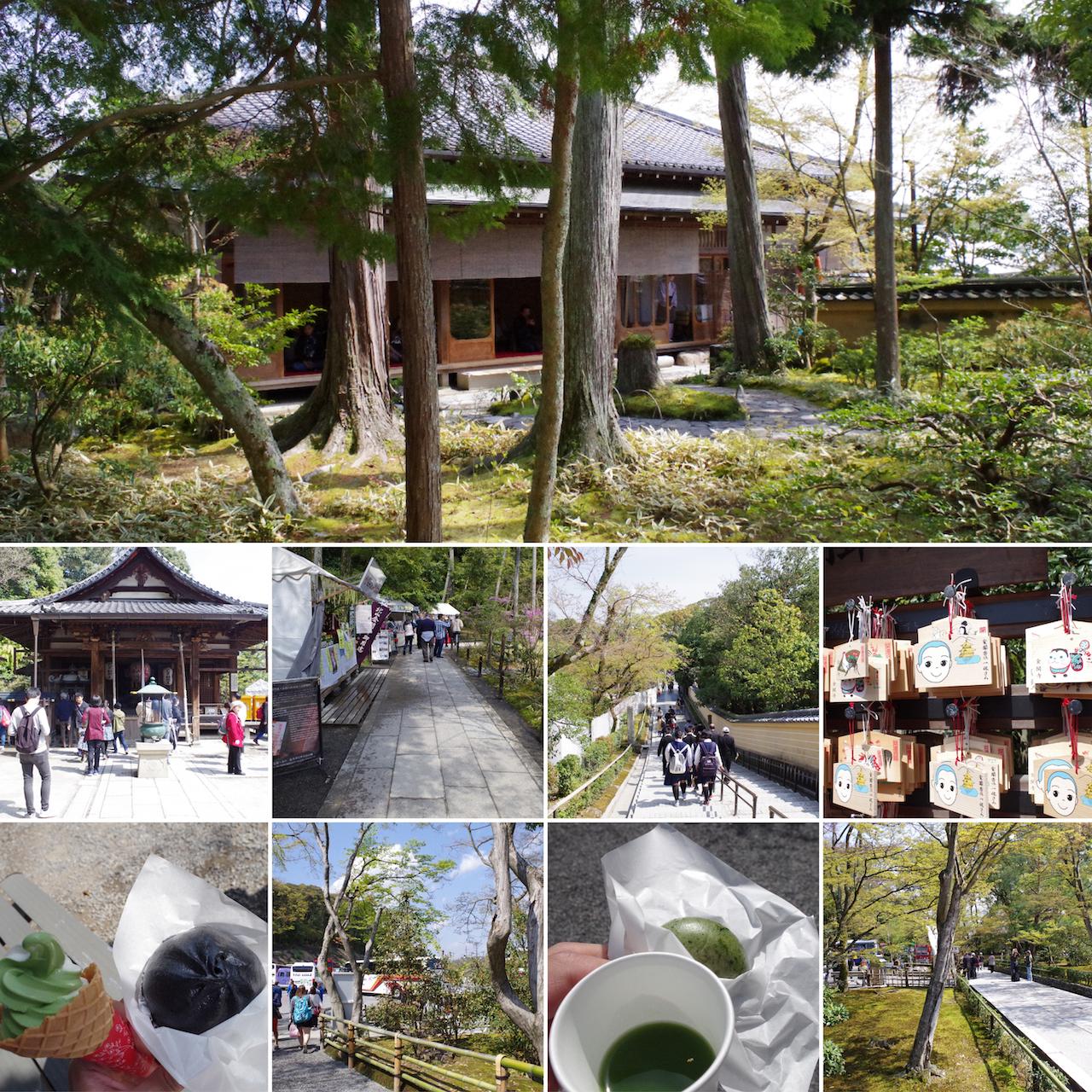 金閣寺の風景と食べ物