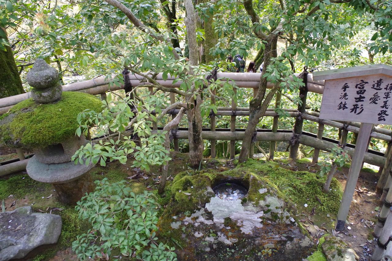 義政愛用の富士形手水鉢