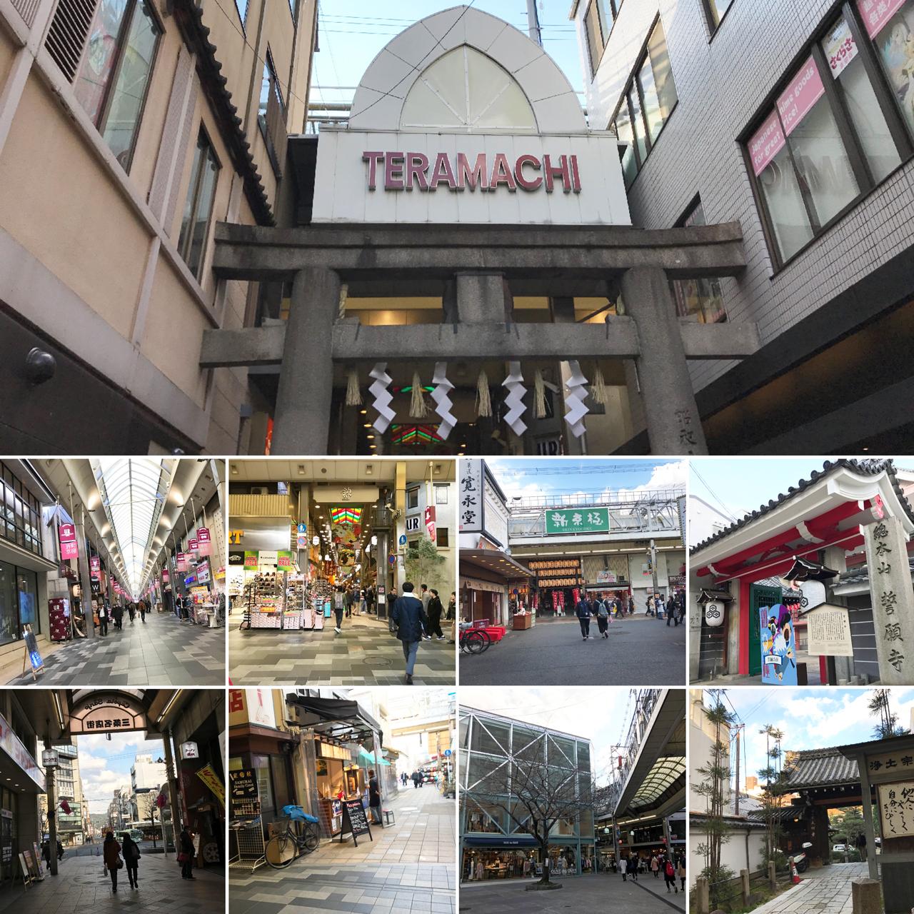寺町 商店街