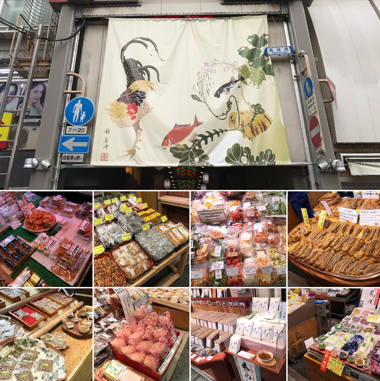 錦市場の様子