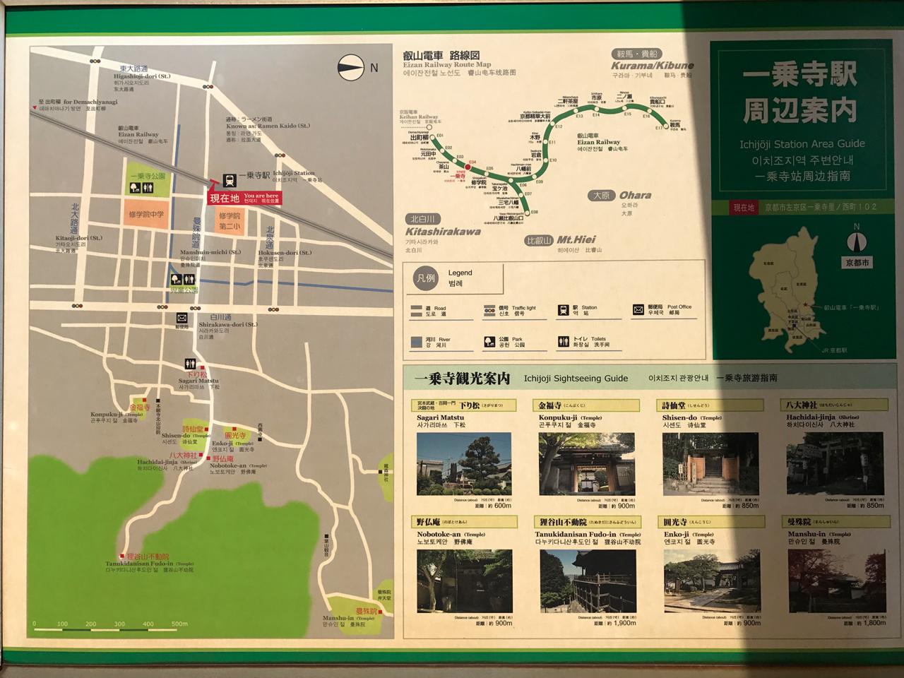 一乗寺の地図